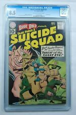 Brave and the Bold #37 CGC 8.5 SUICIDE SQUAD! D.C COMICS 8-9/61