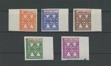 SENGAL TIMBRE TAXE 1961 IMPERF NON DENTELE MARGINS RARE!! h4857