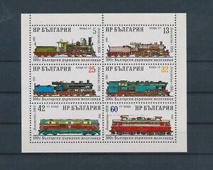 LO42326 Bulgaria 1964 railroads locomotives trains good sheet MNH
