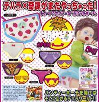 Yukinori Hehara Ohiraki Panty Pouch All 5 species Super Rare Japan