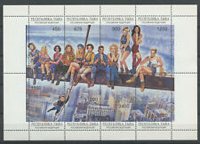Lady Ironworkers Miniature Sheet of 8mnh stamps Tuva Republic