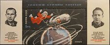 RUSSIA SOWJETUNION 1965 Block 38 S/S 3016 Flug Raumschiff Voskhod 2 Space MNH