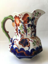 Antique Victorian Gaudy Welsh pottery jug by Allertons hand painted worm handle