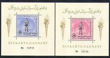 Afghanistan 1963 Sports/Asian Games/Wrestling 2 x m/s (n33193)