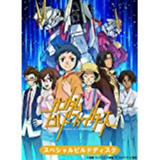 GUNDAM BUILD FIGHTERS-SPECIAL BUILD DISC STANDARD...-JAPAN BLU-RAY+BOOK W10 sd