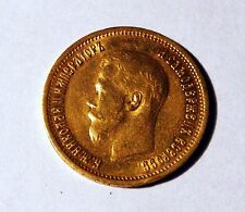 RUSSIAN  IMPERIAL 10 GOLD ROUBLE .1889 .