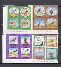 TIMBRE STAMP 32  KOWEIT Y&T#567-98 OISEAU BIRD  NEUF**/MNH-MINT 1973 ~B02