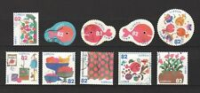 JAPAN 2017 THE WORLD OF CHILDREN'S PICTURE BOOK SERIES NO. 1 SET 10 STAMPS USED