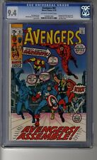 Avengers # 82 CGC 9.4 OW/White Pages  -FF, Daredevil, Ares, and Zodiac Soldiers