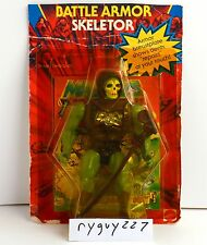 MOTU, Battle Armor Skeletor, Masters of the Universe, MOC, carded figure, sealed