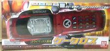 Kamen Masked Rider Den-O Climax Phone Cellar Ketaros Bandai