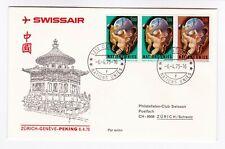 Swissair Zurich Geneva - Peking Shanghai 1975 first flight cover United Nations