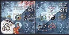Briefmarken aus Australien, Ozeanien & der Antarktis mit Postfrisch für Feiertage, Weihnachten