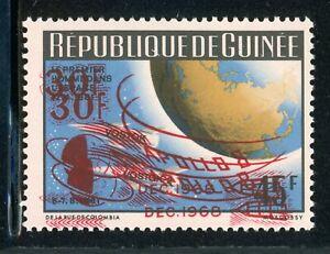 GUINEA Space APOLLO 8 Specialized: Scott #529VAR 30Fr/45Fr (R) DOUBLE SCHG $$$