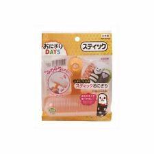 Daiso Japan pranzo Box Decorazione Stick Bento Onigiri Shaker made in Japan