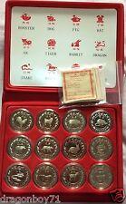Singapore 1981-1992 Complete Lunar Set of 1oz Silver Proof Lunar $10 Coin (PB)