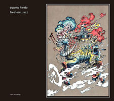 Uyama Hiroto / Freeform Jazz [CD / Mint] For Nujabes Fan!! Shing02 Jazzy HipHop