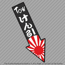 TOW Point Japanese Kanji Decal Sticker JDM Rising Sun race safety racing P051