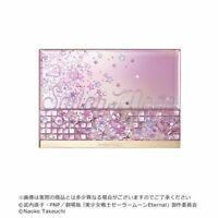 Bandai Pretty Warrior Sailor Moon x Maquillage Premium Bandai Set Pre-order