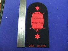 royal navy mine warfare petty officer embroidered badge patch trade winter