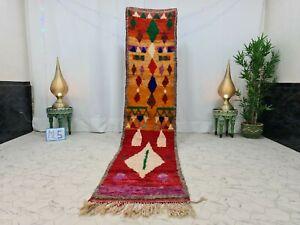 "Moroccan Boujaad Handmade Runner 2'3""x10'7"" Berber Patchwork Red Orange Carpet"