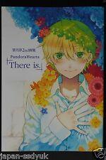 "JAPAN Jun Mochizuki 2nd Art book: Pandora Hearts ""There is."""