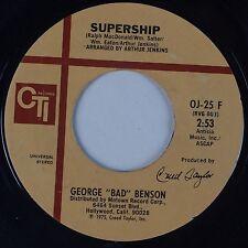 GEORGE BENSON: Supership USA CTI Funk Soul 45 Rare VG++ HEAR