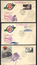 CHINA 1960-90 COLLECTION OF 15 FDC