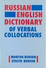 Russian-English Dictionary of Verbal Collocations (Redvc), , Benson, Evelyn, Ben