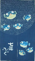 Japanese Noren Curtain Fish Fugu 85 x 150cm MADE IN JAPAN