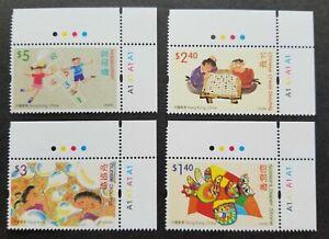 [SJ] Hong Kong Children Favorite Toys & Games 2004 Chess (stamp plate) MNH