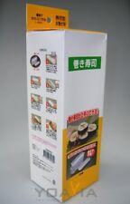 Sushi Maker [ Futo Maki / dicke Rolle ] für Maki Sushi / Japan