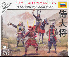Zvezda 1/72 6411 Samurai Commanders (The Sengoku Period of Japan) (4 Figures)