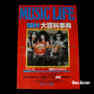1976 KISS Music Life Special Encyclopedia Japan Magazine  - Vintage Aucoin