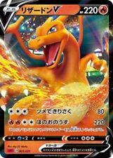 Pokemon Karte Charizard V Japanisch