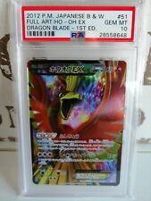 Ho-oh Ex Full art B&W 2012 Dragon blade 1st edition pokemon card PSA 10 gem mint