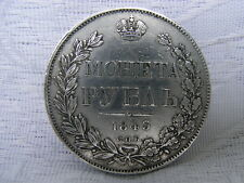 Russland Nikolaus I., 1825-1855. Moneta Rubel 1843 aus Silber