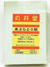丸井堂 Oil Clear Blotting Paper 300 sheets JAPAN