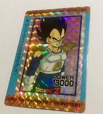 Carte dragon ball -  original holo card part 1 version hard prism japan