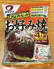 """Otafuku Foods """"Okonomiyaki Set"""" Japanese Taste. 4 servings. From Japan !!"""