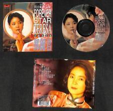 Taiwan Teresa Teng 鄧麗君 邓丽君 Vol.1 Forever Star Polygram Gold Disc CD FCS8159