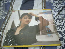 a941981 Blue 藍立平 Made in HK LP Sealed  Another Copy