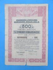 Obligacja Premiowa Pozyczka odbudowy Kraju 1946