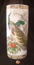 Vintage Kutani Royal PEACOCK Porcelain Vase GOLD! Japan BIG! handpainted bird