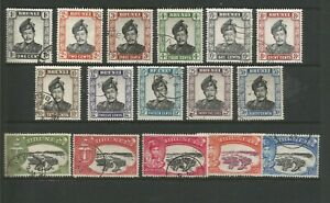 BRUNEI FROM 1949 SULTAN OMAR MIXED USED SET TO £2.00 - CHECK PAPER