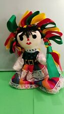 """VINTAGE MEXICAN """"MARIA"""" HANDMADE RAG DOLL  COLORFUL RIBBONS & LACE"""