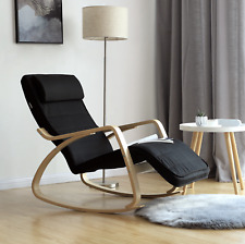 NEW Rocking Chair Lounge Chair Armchair Relaxing Chair Garden Patio Seats Chairs