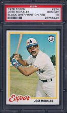 1978 Topps #374 Jose Morales Black Overprint On Red - Expos - PSA 10 - 20758443