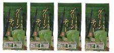 Japanese Sweet Green tea (sweeten Matcha) TATEISHIEN 100g x 4pc from Japan F/S