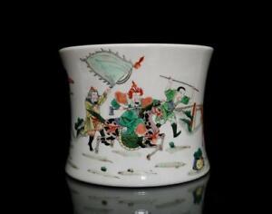 Kangxi Signed Old Chinese Famille Rose Porcelain Brush Pot w/ figure
